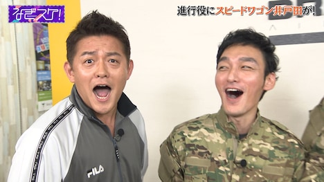 進行役として出演するスピードワゴン井戸田(左)と、草なぎ剛(右)。