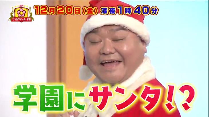 「名門!モウカリマッカー学園~西梅田校新聞部~」より。(c)テレビ大阪