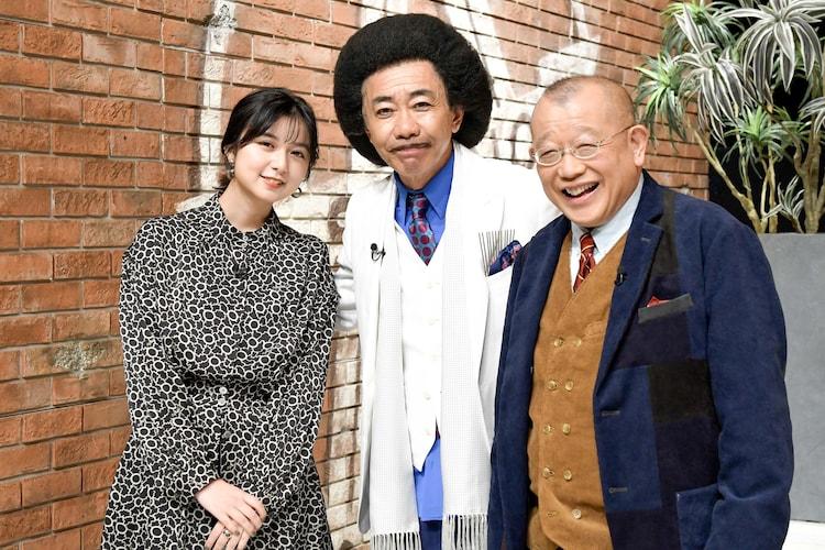 (左から)上白石萌歌、木梨憲武、笑福亭鶴瓶。(c)TBS
