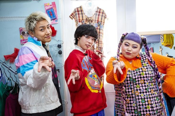 左から、小森隼、ゆうたろう、渡辺直美。(c)NHK