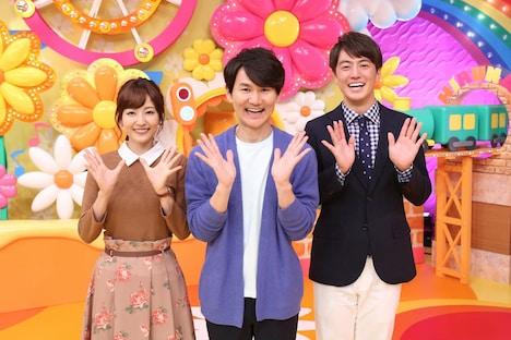 左から滝菜月アナウンサー、南原清隆、梅澤廉アナウンサー。(c)日本テレビ