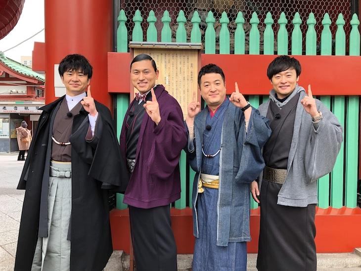 左からオードリー、和牛。(c)日本テレビ