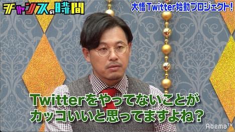 千鳥・大悟にTwitterを始めるよう説くアルコ&ピース平子。(c)AbemaTV