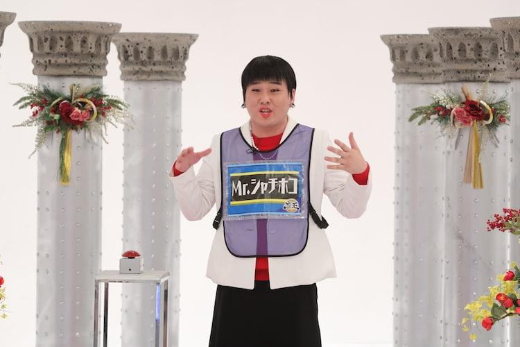 Mr.シャチホコ (c)関西テレビ