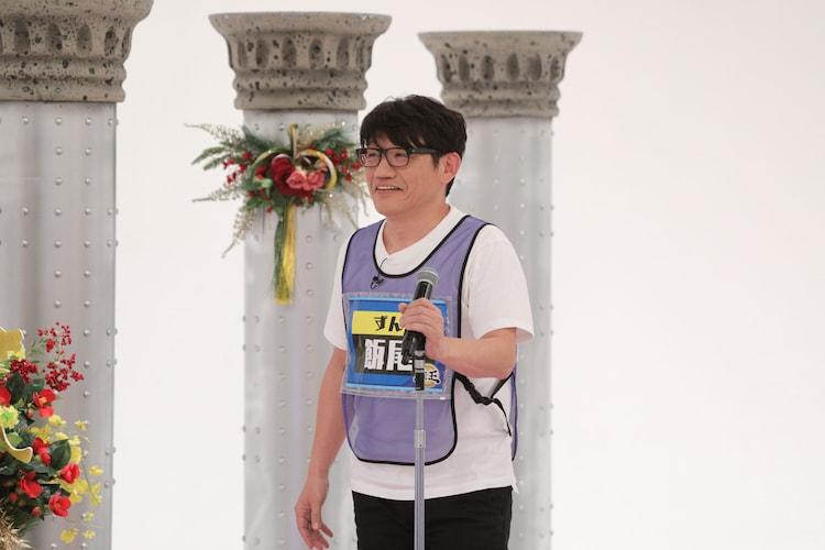ずん飯尾 (c)関西テレビ