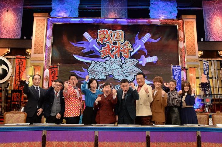 「国民10万人がガチ投票!戦国武将総選挙」の出演者たち。(c)テレビ朝日
