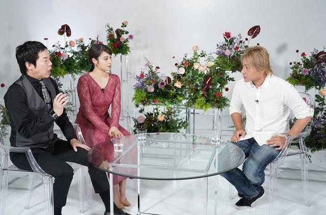 左から今田耕司、広瀬アリス、ヒロシ。(c)日本テレビ