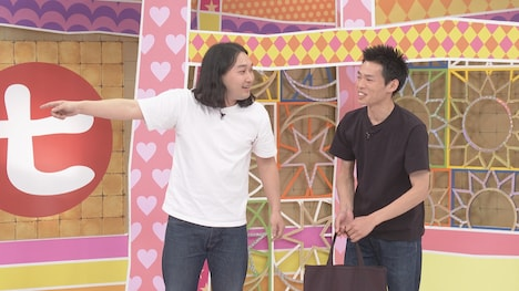 かが屋 (c)中京テレビ