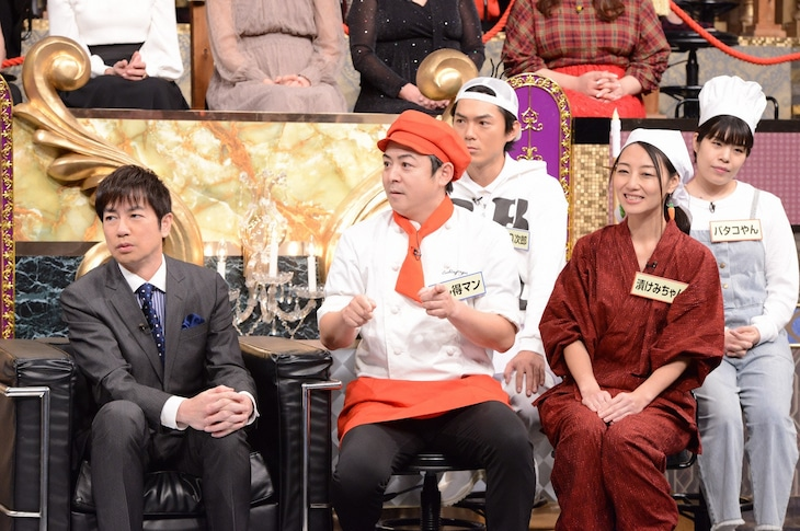 「有吉大反省会」のワンシーン。(c)日本テレビ