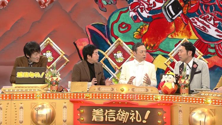 左から千原ジュニア、今田耕司、板尾創路、アンガールズ田中。(c)NHK
