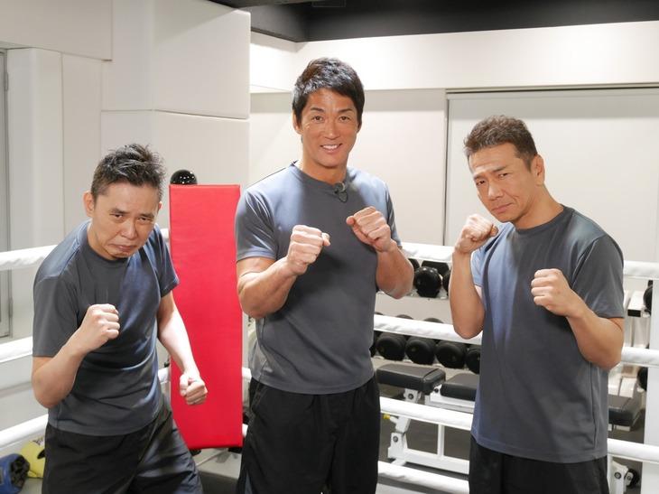「中京テレビ開局50年 太田上田のカメラ回さないので見せてもらっていいですか?」に出演する(左から)爆笑問題・太田、長嶋一茂、くりぃむしちゅー上田。