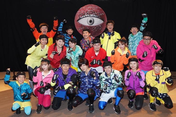 「逃走中~ワンチームvs新型ハンター~」の出演者たち。(c)フジテレビ