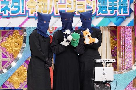 コラボネタを披露するパペットマペットときつね。(c)日本テレビ