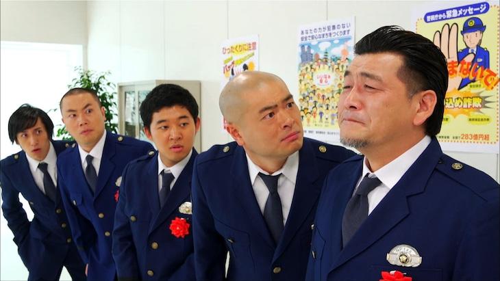 「THE突破ファイル 新年から命がけ!日米警察&レスキュー隊 限界突破スペシャル!」のワンシーン。(c)日本テレビ系