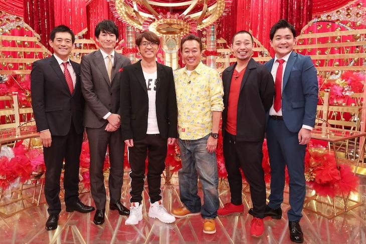 (左から)博多華丸・大吉、さまぁ~ず、千鳥。(c)関西テレビ
