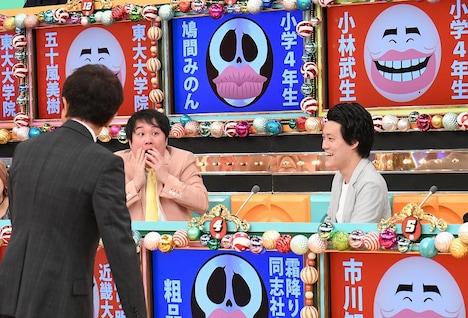 霜降り明星 (c)ABCテレビ