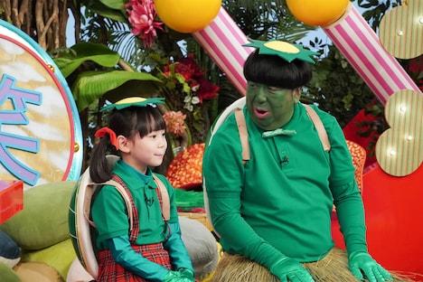 """バナナマン日村扮する""""緑のおじさん""""と、その愛娘パー子。"""