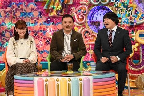 (左から)emma、中川家・礼二、蛍原徹。(c)テレビ朝日