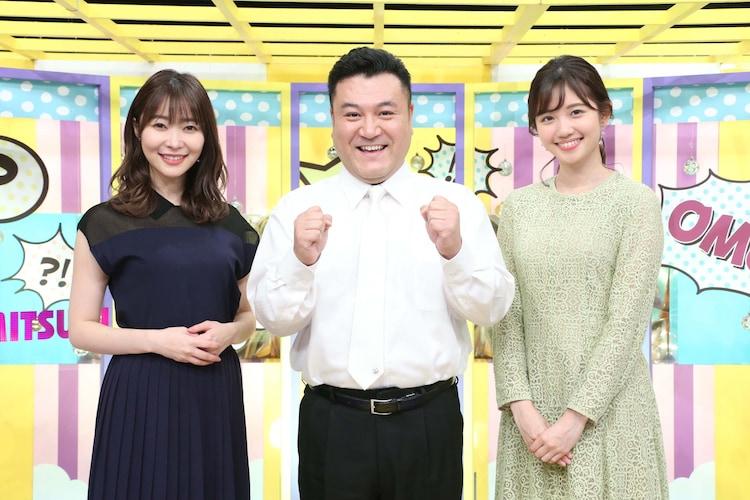 アンタッチャブル 柴田 島田紳助