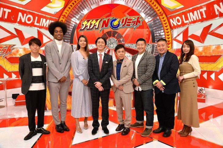 「日本No.1の達人が限界に挑戦!ナイナイNOリミット」の出演者たち。(c)フジテレビ