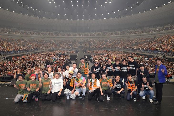 「山フェス~山下ベースin横浜アリーナ 2020~」の出演者たち。