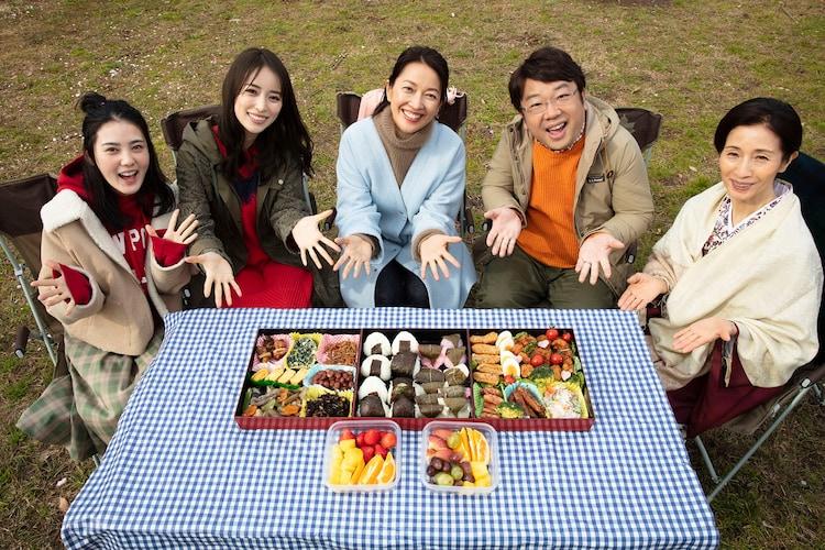 キャイ~ン天野が羽田美智子の夫役、地球滅亡までの半年描く「隕石家族 ...