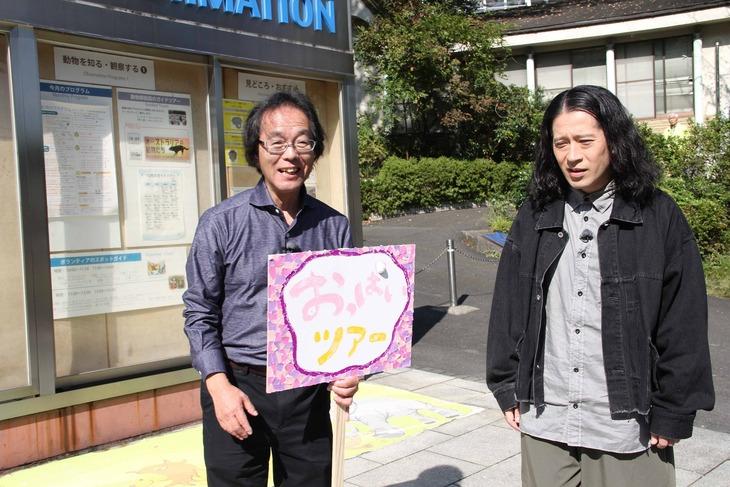 左から浦島匡教授、ピース又吉。(c)NHK