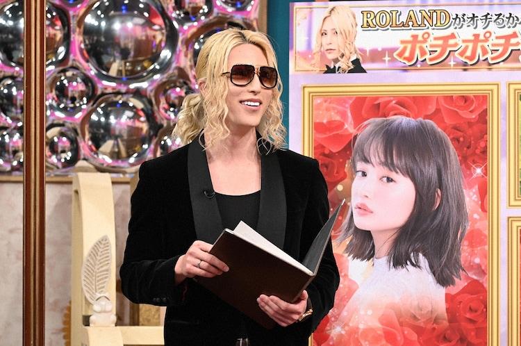 ROLAND (c)日本テレビ