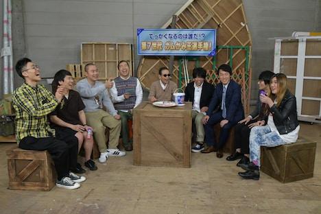 (左から)ハナコ、ハライチ澤部、タモリ、宮下草薙、納言。(c)テレビ朝日