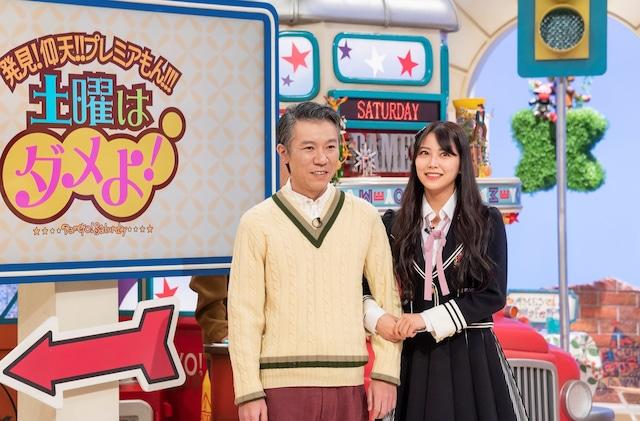 左からモンスターエンジン西森、白間美瑠。(c)読売テレビ