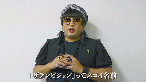 YOKO FUCHIGAMI