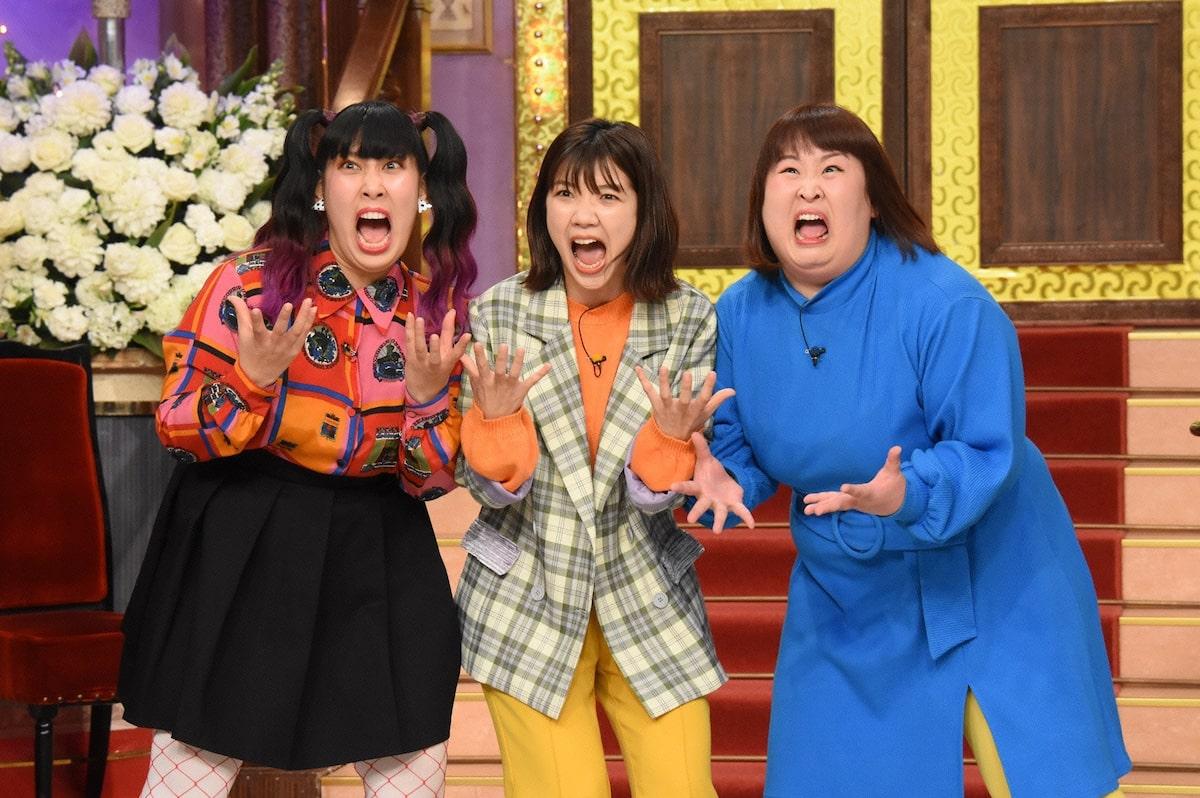 女芸人 3人組