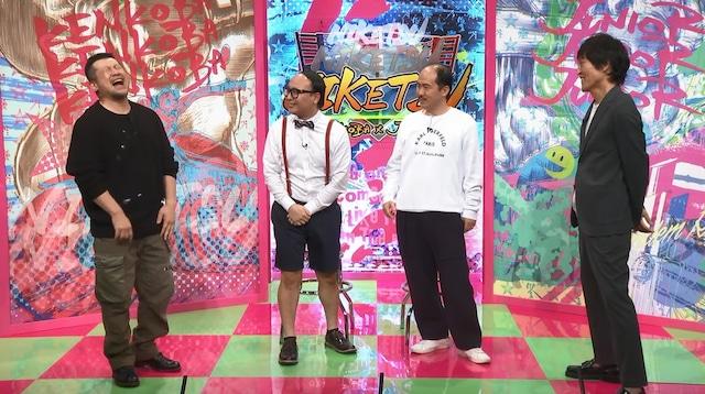 左からケンドーコバヤシ、トレンディエンジェル、千原ジュニア。(c)読売テレビ