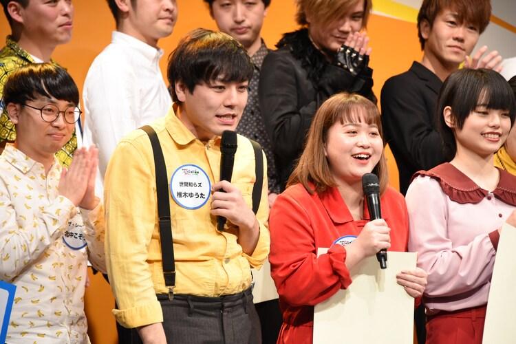 世間知らズ(左から2人目、3人目)。もともとお笑いファンで神保町花月にも通っていたという西田は「ファン史上初」とアピール。