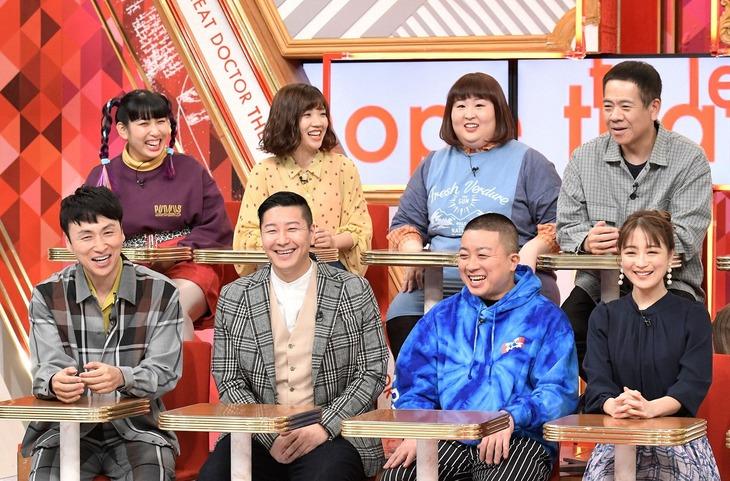 「名医のTHE太鼓判!」に出演する(前列左から)アンジャッシュ児嶋、チョコレートプラネット、鈴木奈々、(後列左から)3時のヒロイン、FUJIWARA原西。(c)TBS