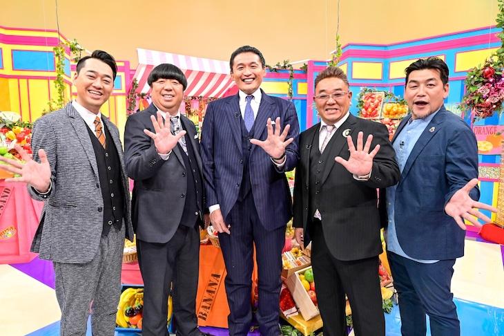 「バナナサンド」に出演する(左から)バナナマン、貴乃花光司、サンドウィッチマン。(c)TBS