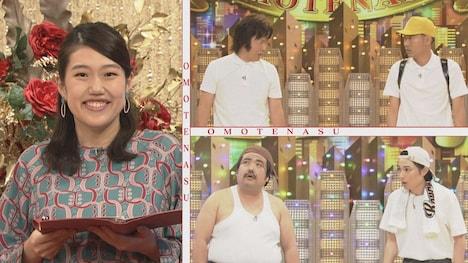 横澤夏子(左)、アキナ(右上)、空気階段(右下)。