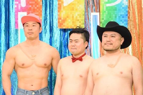 左からなかやまきんに君、ウエスP、ハリウッドザコシショウ。(c)日本テレビ