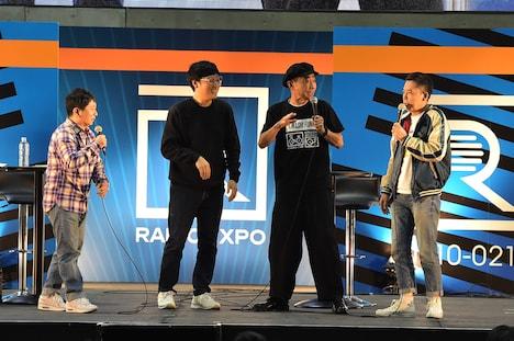 (左から)爆笑問題・田中、南海キャンディーズ山里、木梨憲武、爆笑問題・太田。(c)TBSラジオ