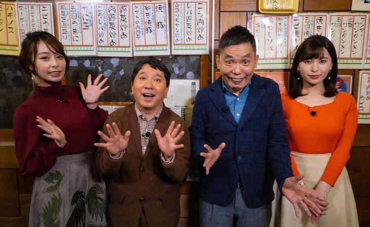 左から宇垣美里、爆笑問題、角谷暁子(テレビ東京アナウンサー)。