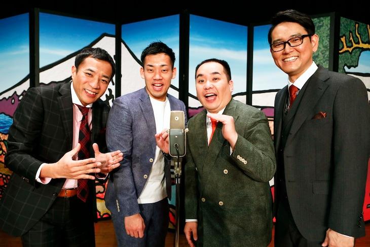 「お笑い演芸館+」に出演するミルクボーイ(中央)とMCのナイツ。(c)BS朝日
