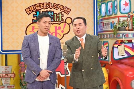 ミルクボーイ (c)読売テレビ