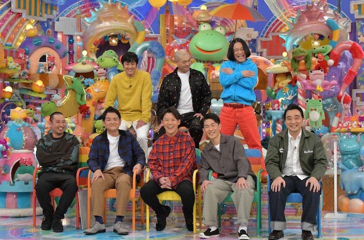「アメトーーク!」に出演する「子供番組やってる芸人」たち。(c)テレビ朝日