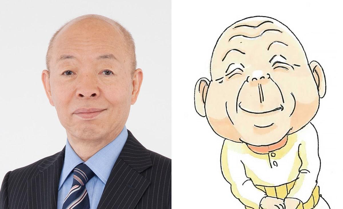 浦安鉄筋家族 ドラマ 無料視聴