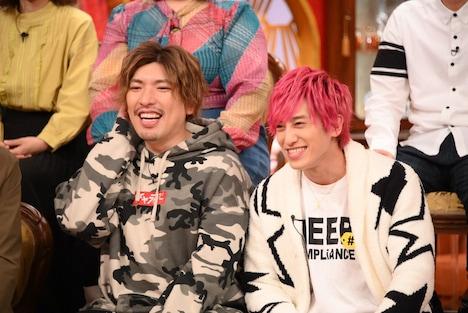 EXIT (c)TBS