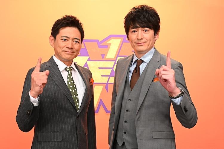 博多華丸・大吉 (c)TBS
