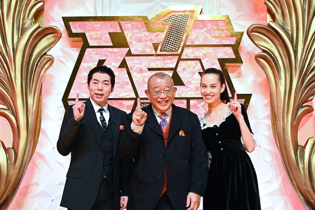 ナイナイ 志村 鶴瓶 2020