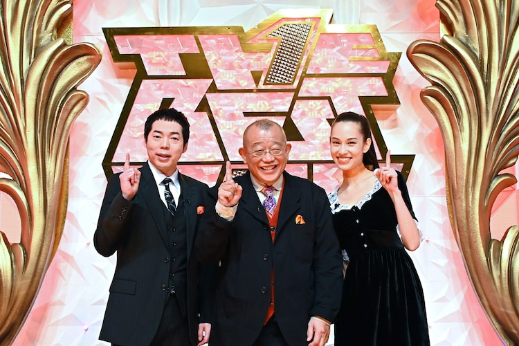 「ザ・ベストワン」MCの(左から)今田耕司、笑福亭鶴瓶、水原希子。(c)TBS