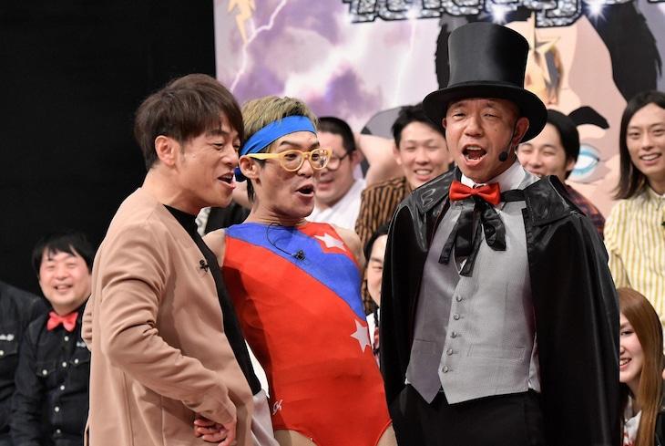「有田ジェネレーション」に出演する(手前左から)陣内智則、ムラムラタムラ、バイきんぐ小峠。(c)TBS