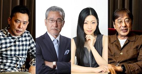 左から爆笑問題・太田、大竹まこと、壇蜜、中沢新一。